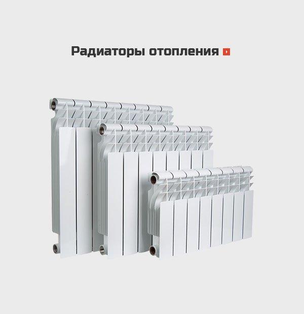 Опорные конструкции для труб и радиаторов закону